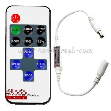 ریموت کنترل RF (وایرلس) لامپهای LED