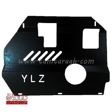 سینی زیر موتور برلیانس H220-H230 برند YL...