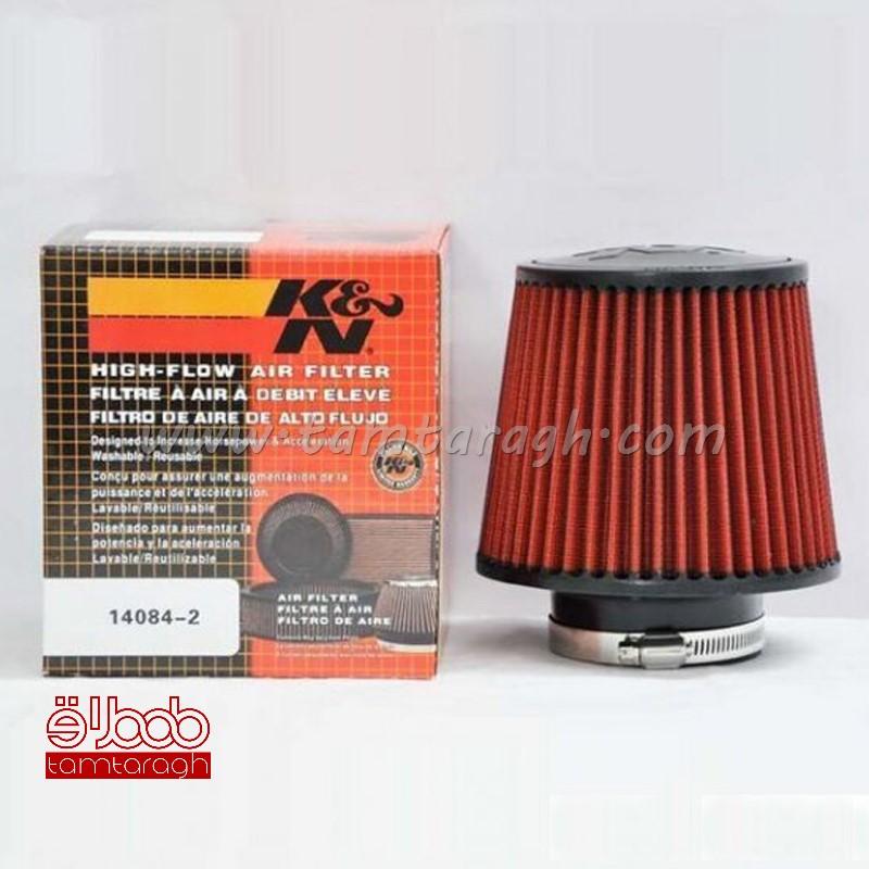 فیلتر هوای اسپرت K&N (کی اند ان) هوا خنک تحت لیسانس آمریکا (کوچک)