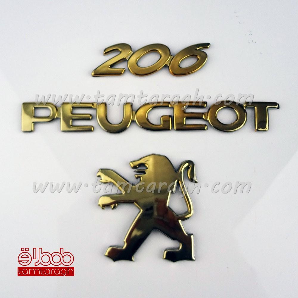 لوگو گلد عقب پژو 206 (طلایی)