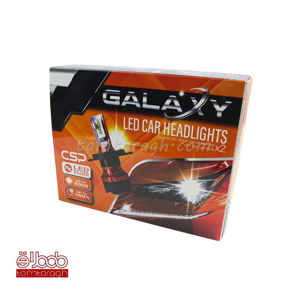 هدلایت گلکسی Galaxy با چیپ CSP
