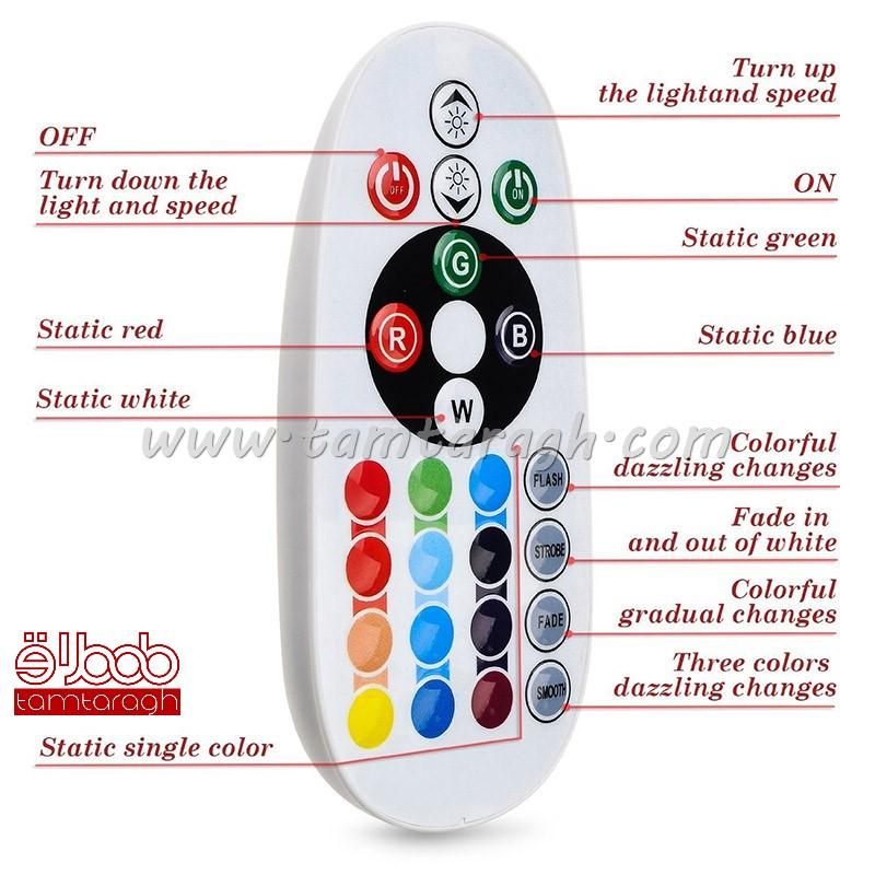 چراغ سکن ریموت دار هفت رنگ RGB