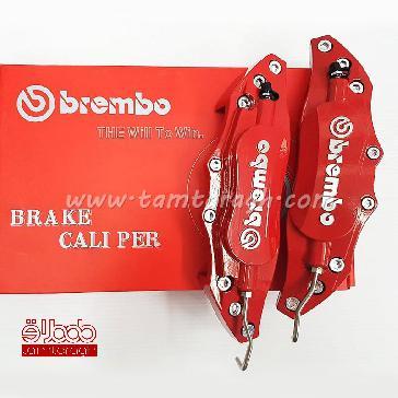کاور ترمز فلزی برمبو Brembo مخصوص رینگهای اسپرت