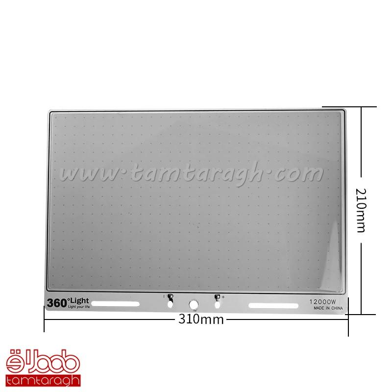 کمپینگ لایت 5 متری COB صفحه بزرگ با 600 ال ای دی (