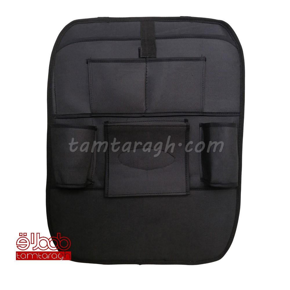 کیف نظم دهنده پشت صندلی خودرو مدل 02