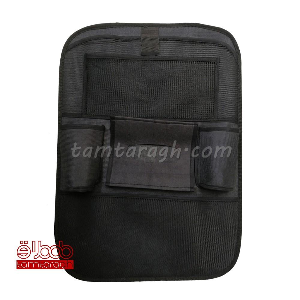 کیف نظم دهنده پشت صندلی خودرو مدل 03