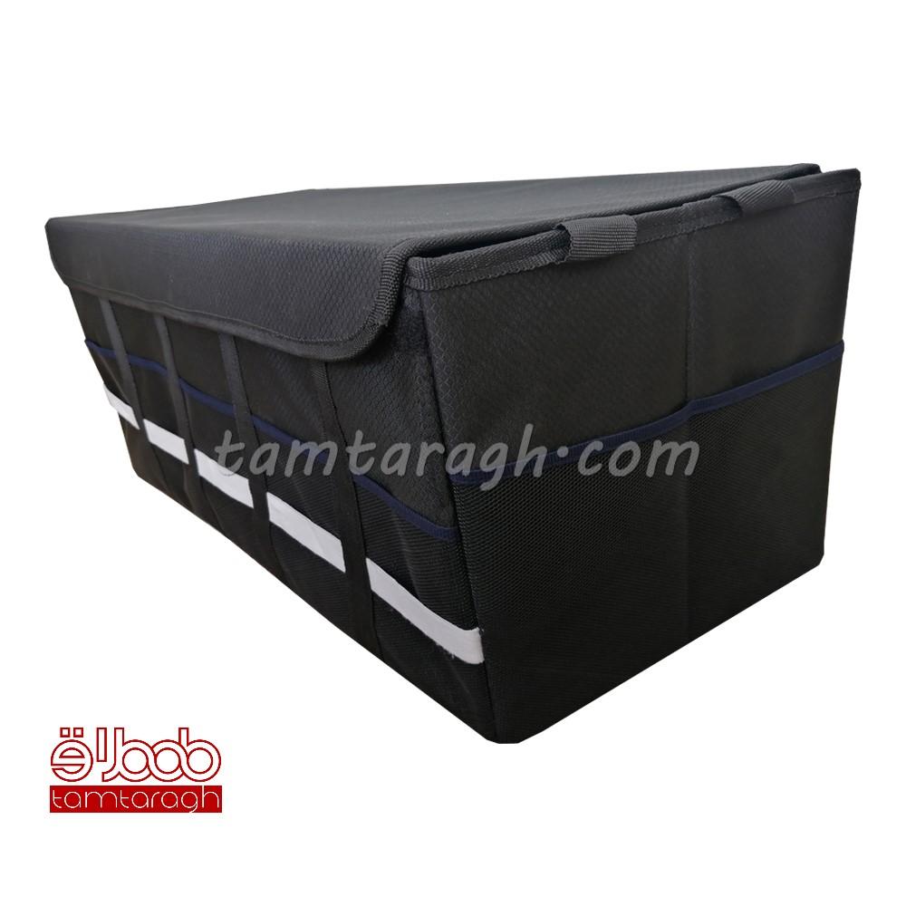 باکس نظم دهنده صندوق عقب خودرو مدل 09