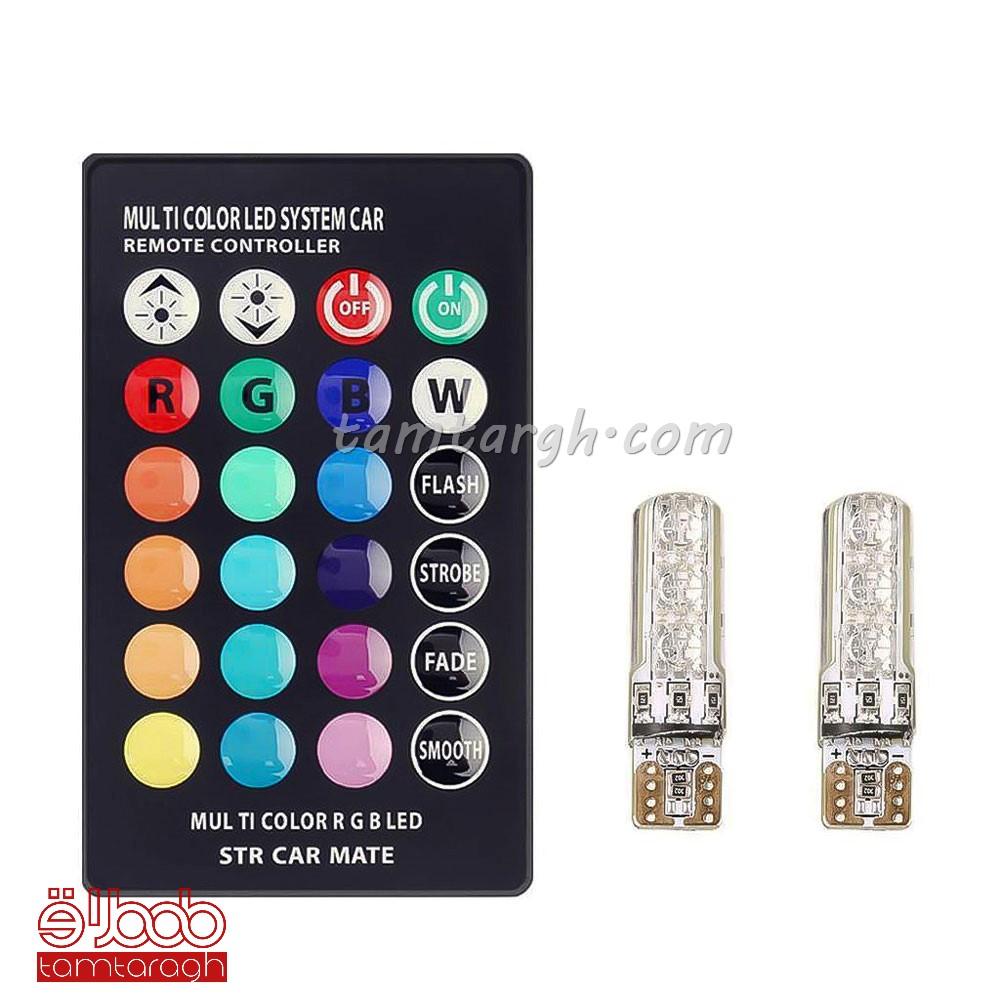 لامپ سکن سیلیکونی ریموت دار RGB