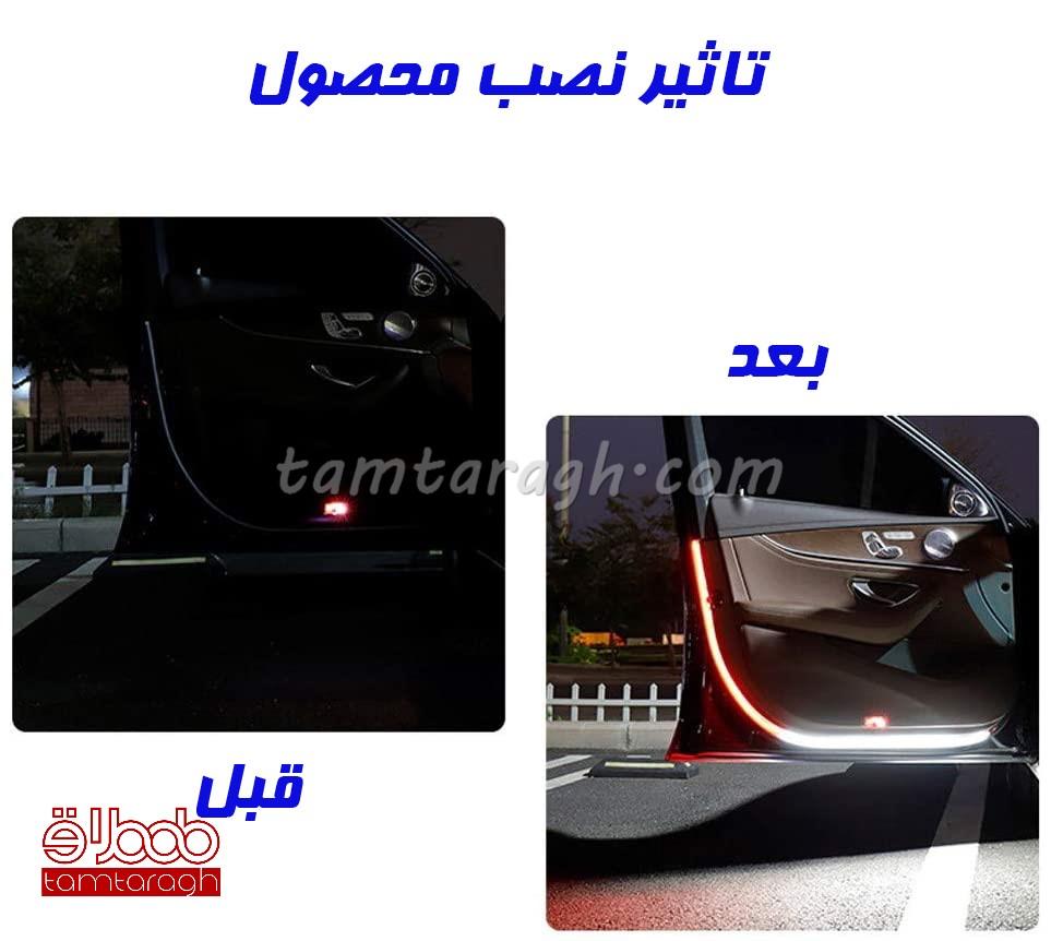 فلکسیبل پلیسی هشدار باز بودن درب خودرو