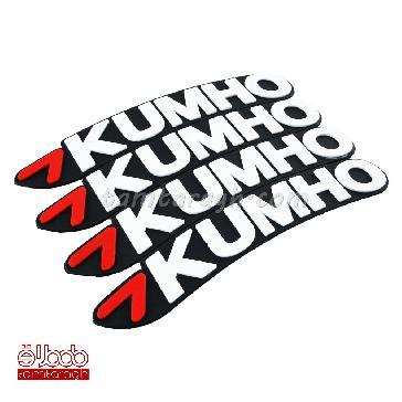 برچسب لاستیک (استیکر لاستیک) طرح کومهو - KUMHO