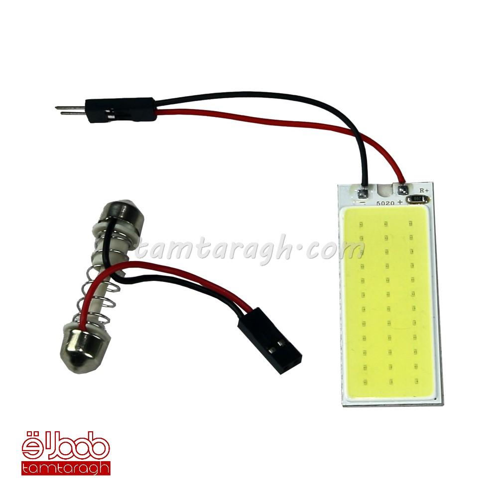 لامپ سقفی COB خودرو