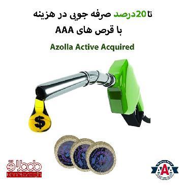 قرص کاهش مصرف سوخت تریپل ای AAA برای موتورهای 400